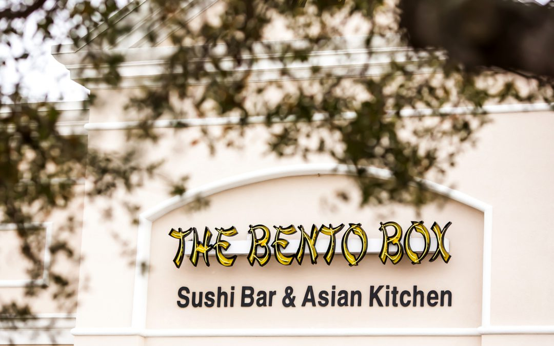 Bento Box Featured in Devour Wilmington Magazine